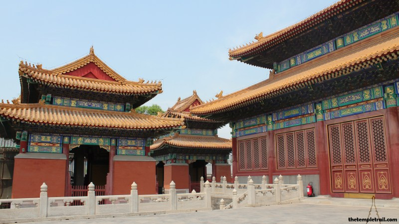 Imperial Temple of Past Emperors