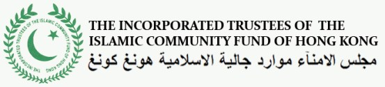 Trustee-Logo-7