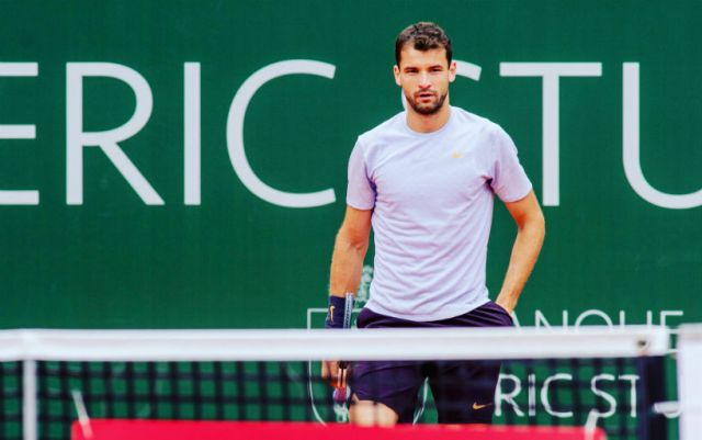 Grigor Dimitrov was defeated at the start of the tournament in Geneva