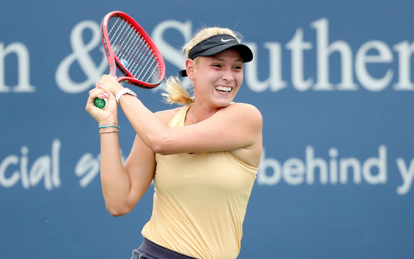 Donna Vekic: I knew that Azarenka would fight until the very end_5d5547941ada4.jpeg