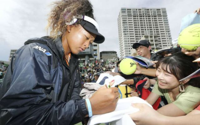 Naomi Osaka performed The Black Eyed Peas, but promised not to sing anymore
