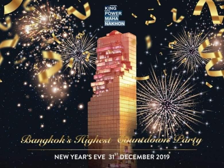 Les 5 meilleurs endroits pour célébrer le nouvel an à Bangkok (2020) | Nouvelles par The Thaiger