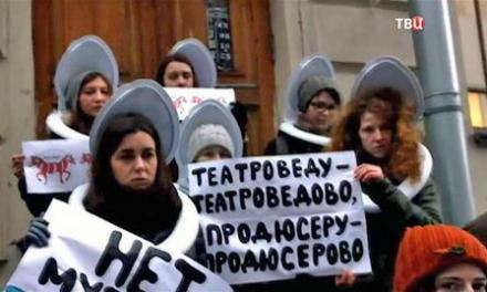 Clean Hands And Empty Heads: Transparency International's New Report On Russian Theatre
