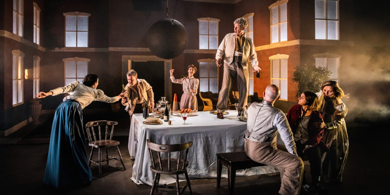 """Dead Centre's """"Chekhov's First Play"""""""