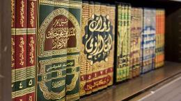 Islamic Texts