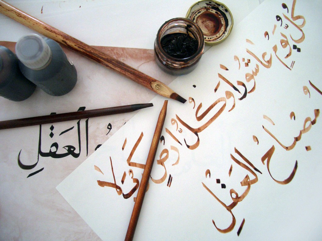 Some Really Helpful Resources for Students of the Arabic Language