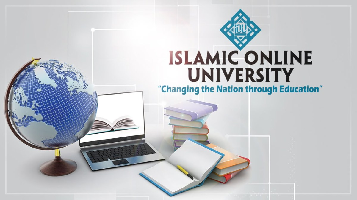 Review of Islamic Online University's (IOU) BAIS Program