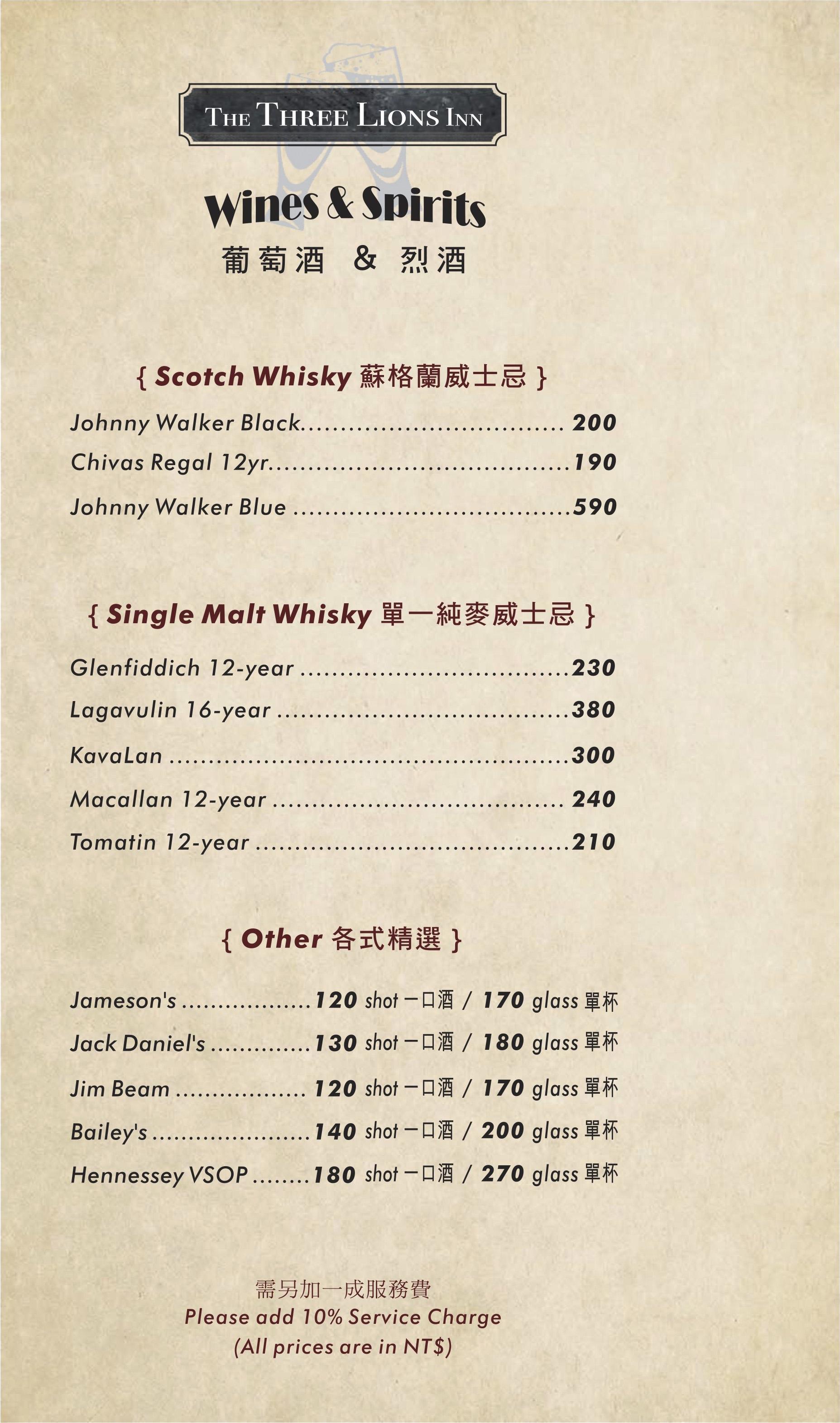 drink_14