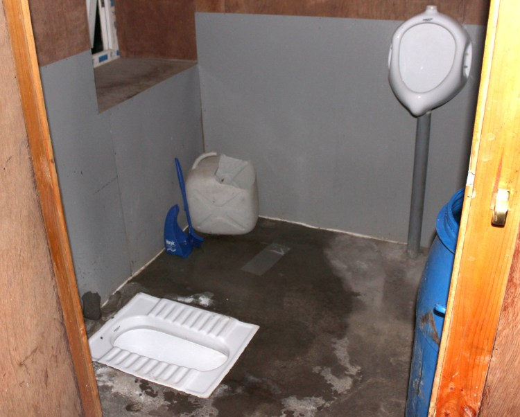 Nepal toilet