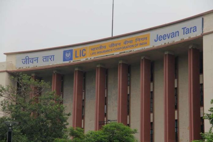 LIC launches new cheaper policy plan; know features, benefits