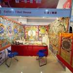 Taipei Int'l Buddhism and Sculptures Expo (Taiwan)