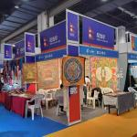 exhibition in china