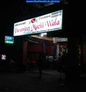 paramjeet machi wala rajouri garden
