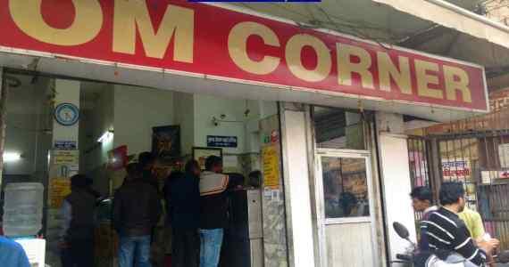 om corner