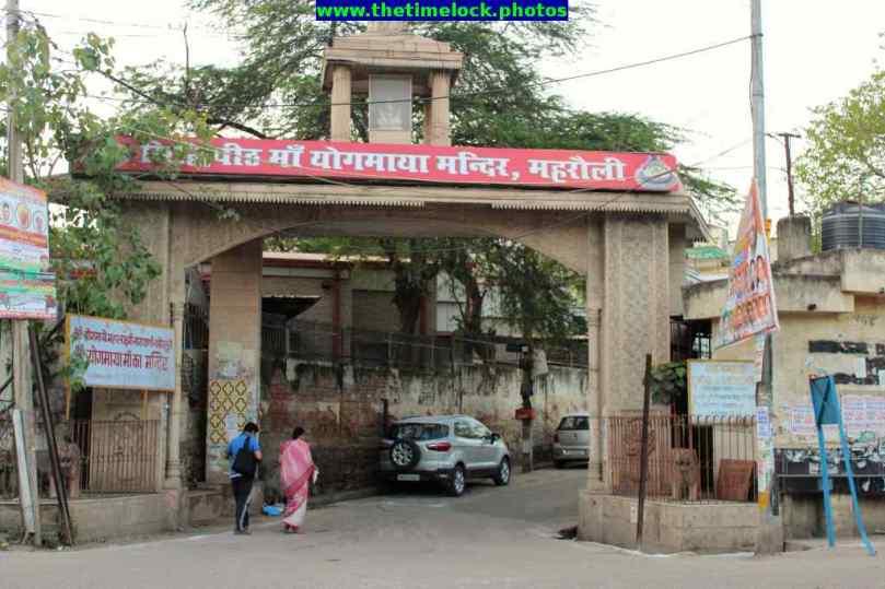 Entrance to Yogmaya Temple on the main road
