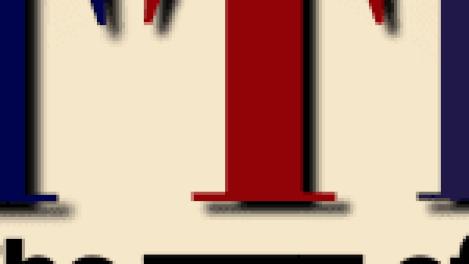 रमेश कुमार पांडेय की रिपोर्ट