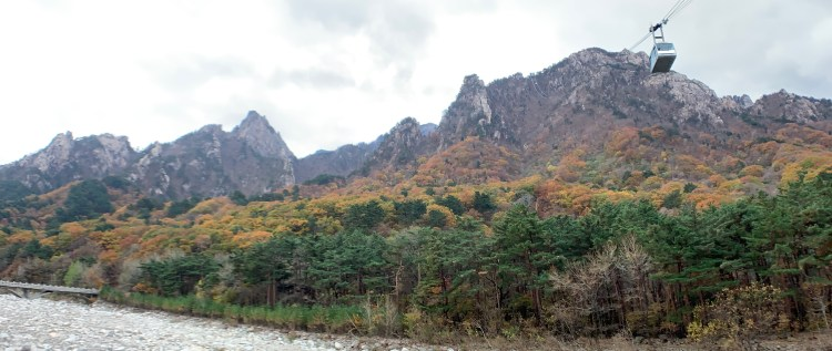 Autumn views of the mountain with cable car go in Korea