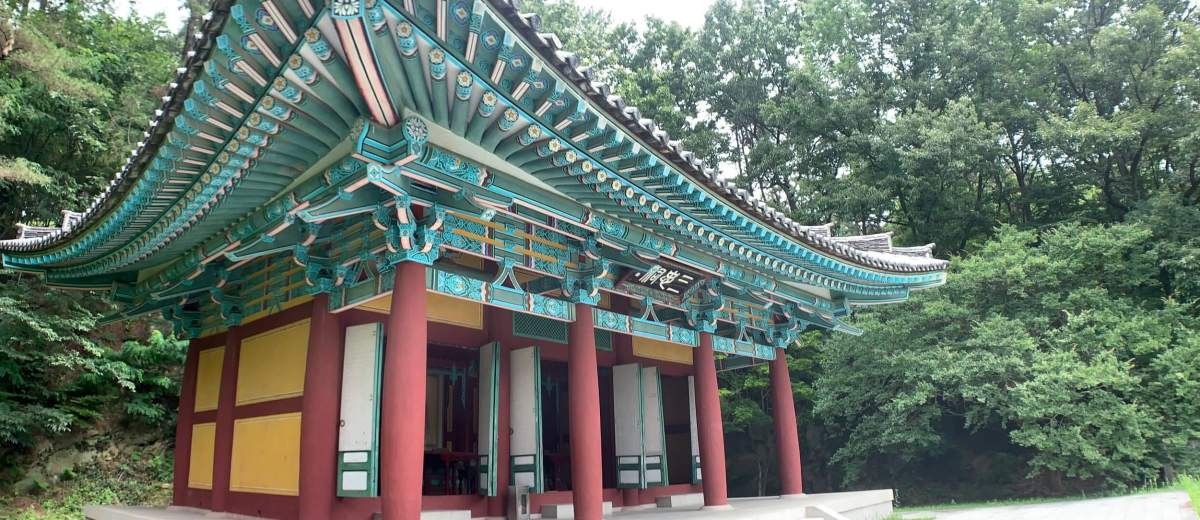A beautiful blue shrine building
