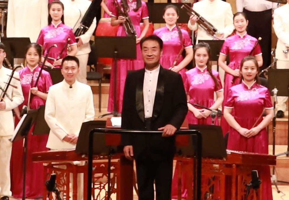 Shandong University Orchestra of Traditional Chinese Music
