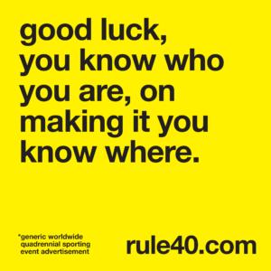 rule40_good_luck