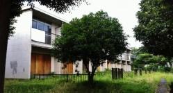 Asagaya Housing danchi abandoned apartments
