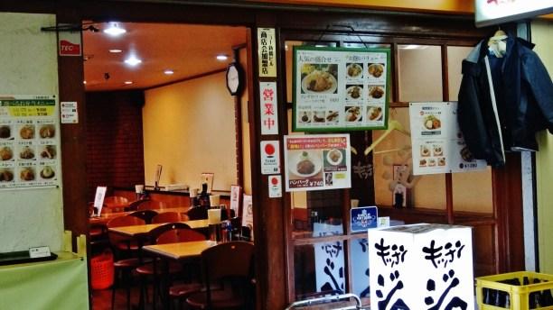 7. New Shimbashi Building my favorite dinner spot inside