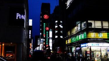 Marugen 24 at night, Ginza, Tokyo.