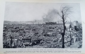 Yokohama destroyed WW2 Akarenga