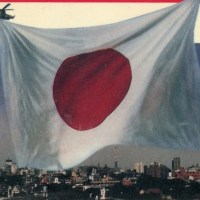 Tokyo Sunrise (1967), Tsunehisa Kimura