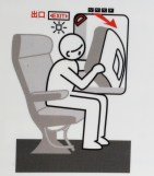 Jetstar safety manual 3