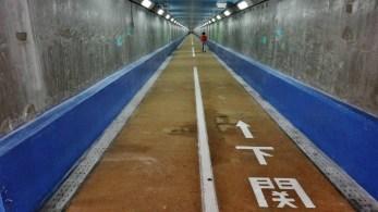 Kanmon Pedestrian Tunnel start