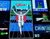 old Glico Man Osaka 2