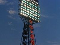 An Autumn Afternoon Ozu baseball lights Tokyo