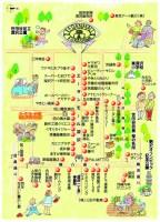 Eedanmall Fukasawa map