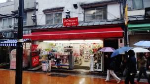 Yanaka shotengai shopping street 100 yen