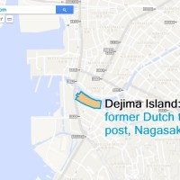 (4) The Dutch in Japan: Hirado and Dejima, Nagasaki