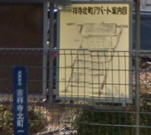 Kichijoji Kitamachi Company Housing map 2