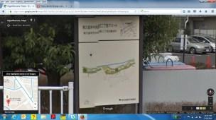 Toei Higashi Kurume Center-cho, 2-Chome apartment - map 1