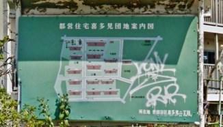 Toei Kitami 2-chome Apartment map 1