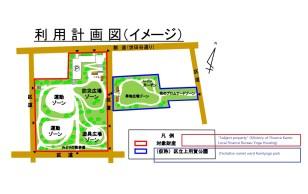 Plan for Kamiyoga Park in Setagaya.