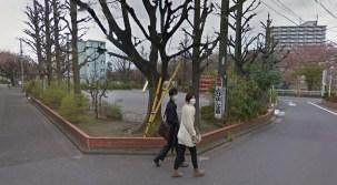 people pruned trees Toei Minami Tanaka Apartment couple