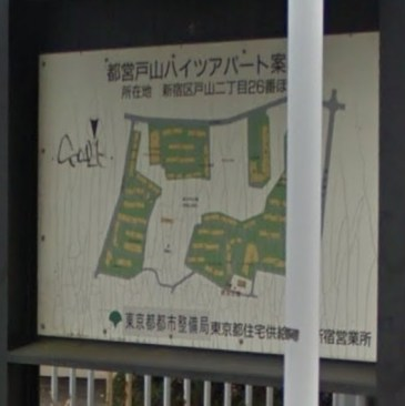 361-toei-toyama-heights-apartments-map-2