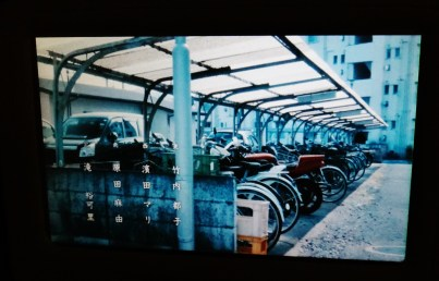 The Projects Danchi Movie bike parking Japan