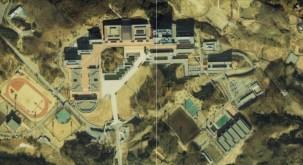 Chuo University Tama Campus 1979-1983