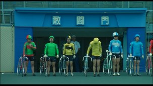 Kikujiro bike race 2