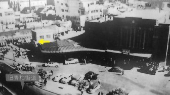 Shinjuku station East exit 1950