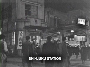 Shinjuku station east exit building Tokyo 1957