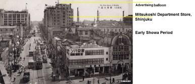 Shinjuku station east view, early Showa around 1930s