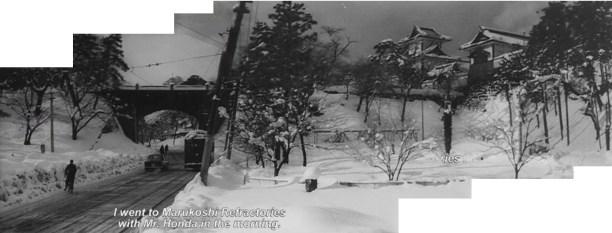 Snow hill streetcar Kanazawa Japan Zero Focus