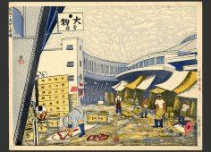 woodblock-98-tsukiji-fish-market